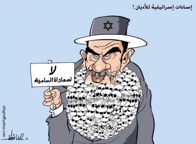"""""""לא לאנטישמיות"""""""