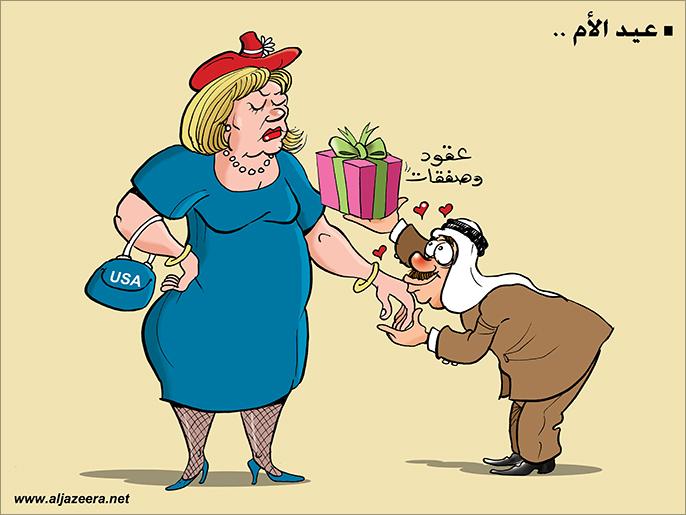 """""""יום האם"""" הערבייה"""