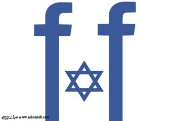 החיבוק של פייסבוק