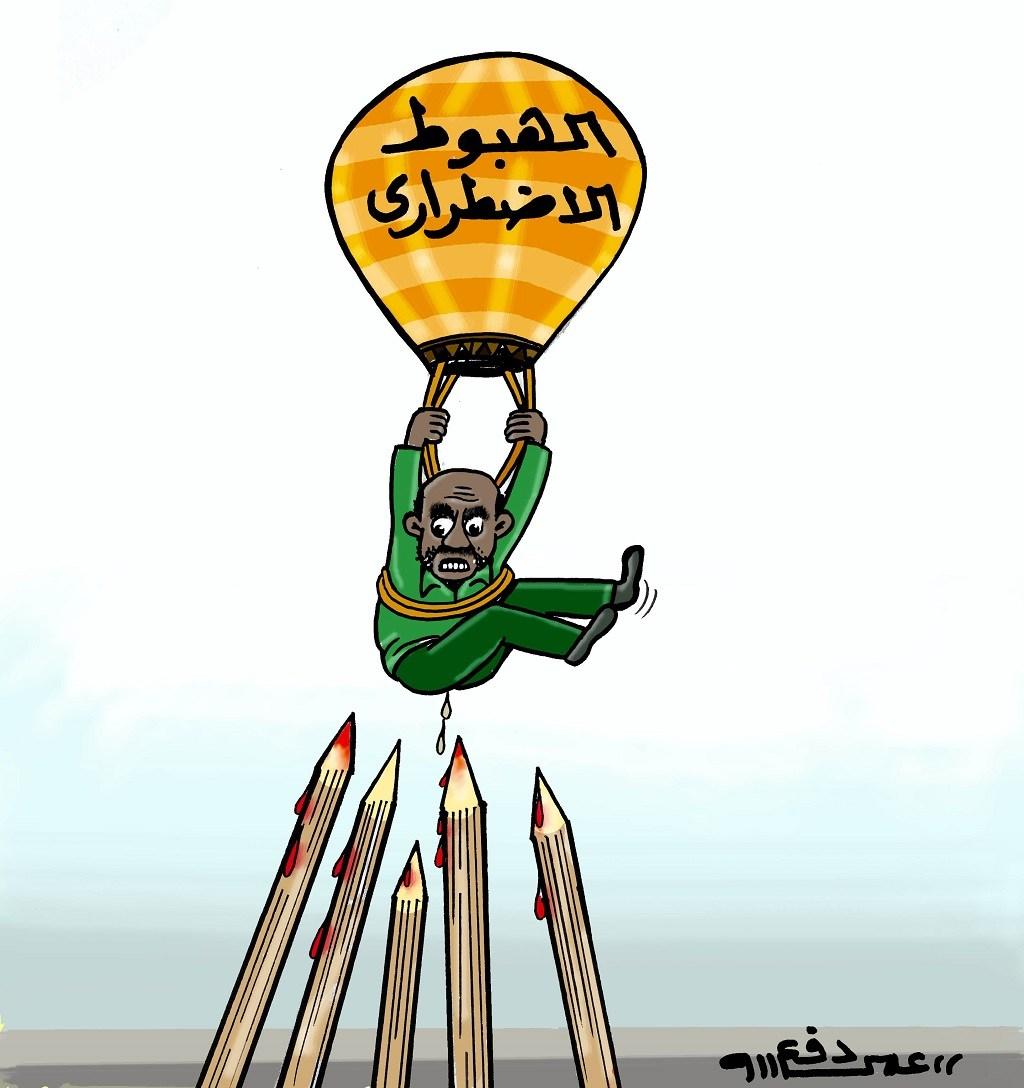 בין הפטיש לסודאן