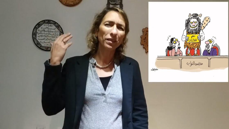 וידאו בלוג בנושא מילת נשים - שני בסדרה - עידית בר