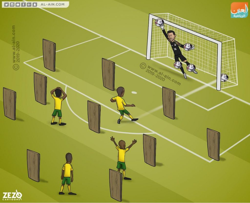 טורניר כדורגל באפריקה - מצרים הודחה מהתחרות