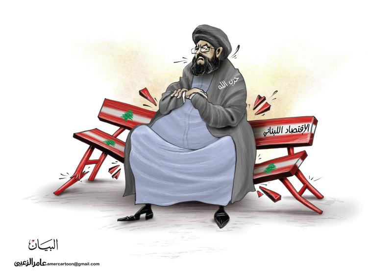 לבנון מחליקה במדרון