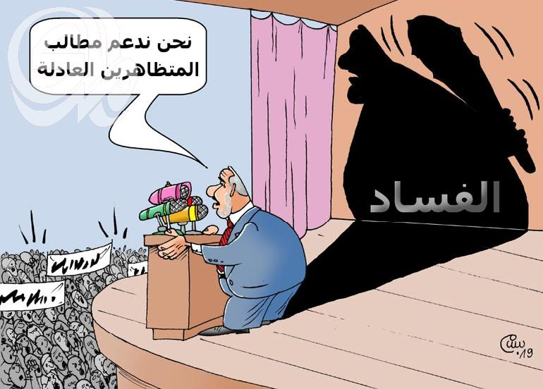 הפגנות בעיראק בגלל המעורבות של איראן והשחיתות. הקריקטורה השבועית של עידית בר