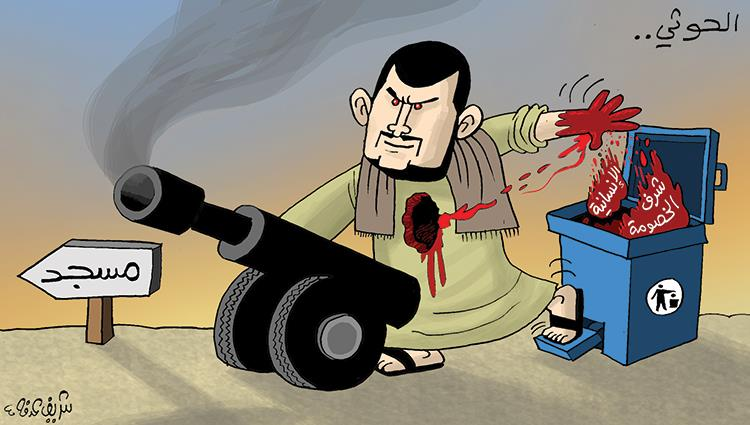 המורדים החות'ים בתימן יורים על מסגדים
