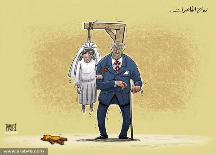 נישואי קטינות במחנות הפליטים בסוריה. העוני והאבטלה דוחפים את ההורים לחתן את בנותיהם.