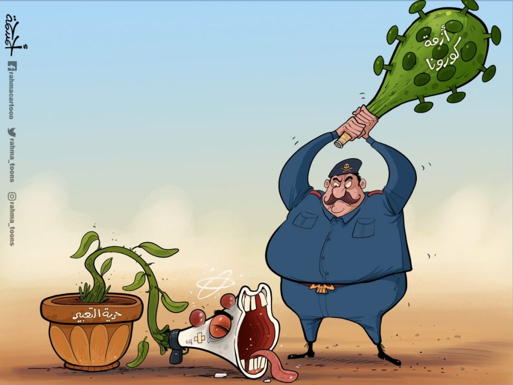 שליטי מדינות ערב מנצלים את משבר הקורונה כדי לדכא את חופש הביטוי