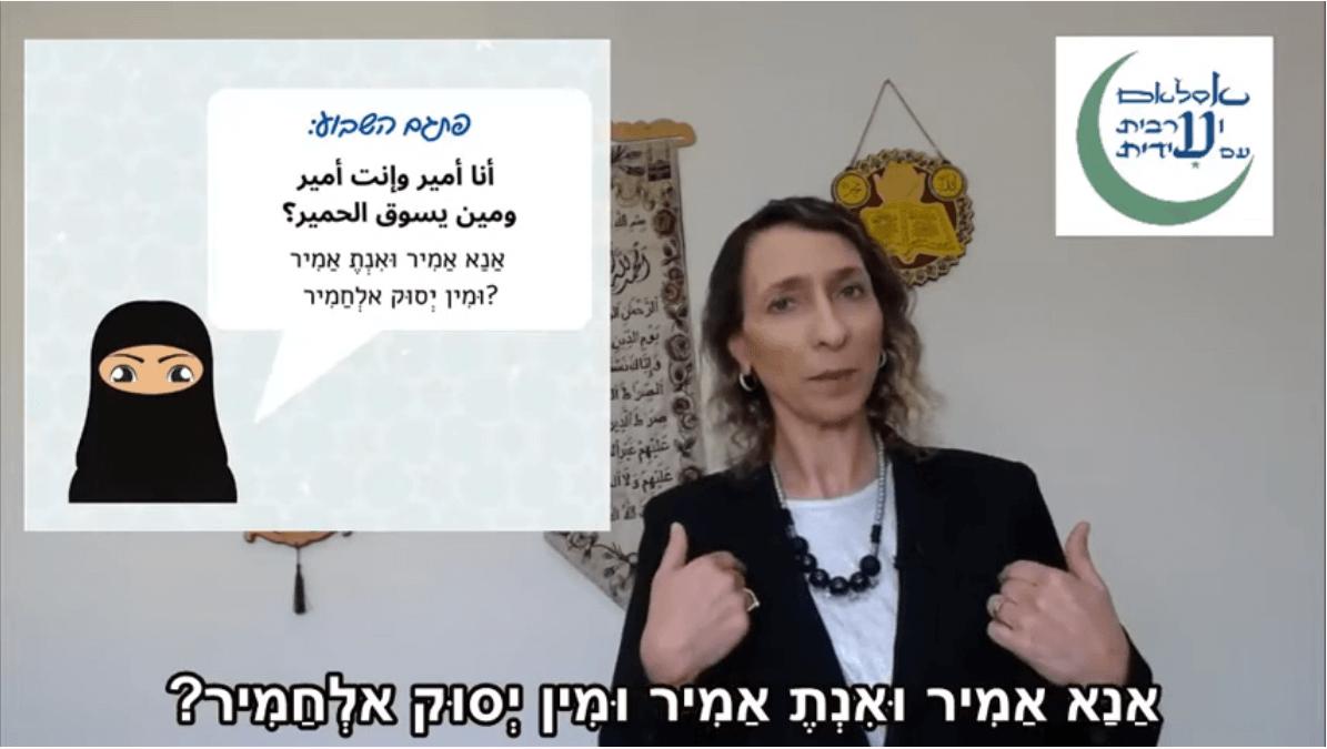 ערבית בקטנה – נסיך סעודי