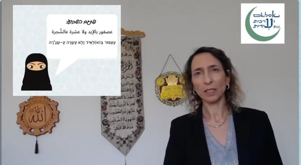 ערבית בקטנה – הביצה או התרנגולת?