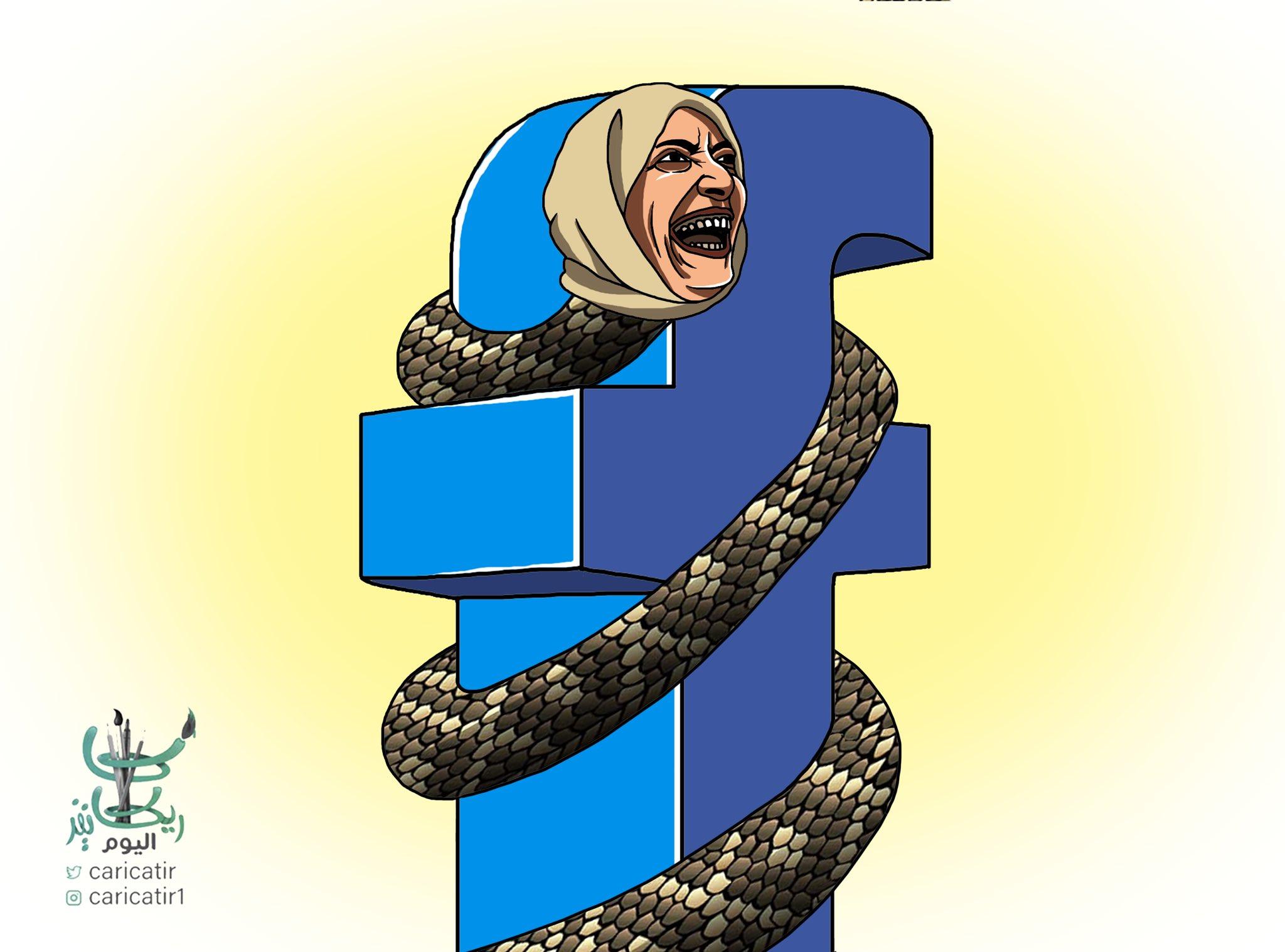 הנחשית הערמומית