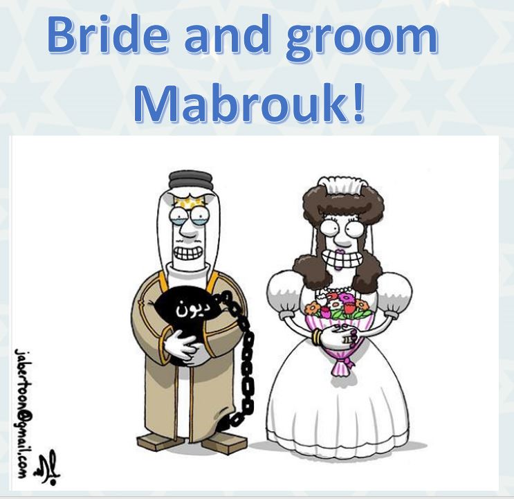 Bride and groom – Mabrouk